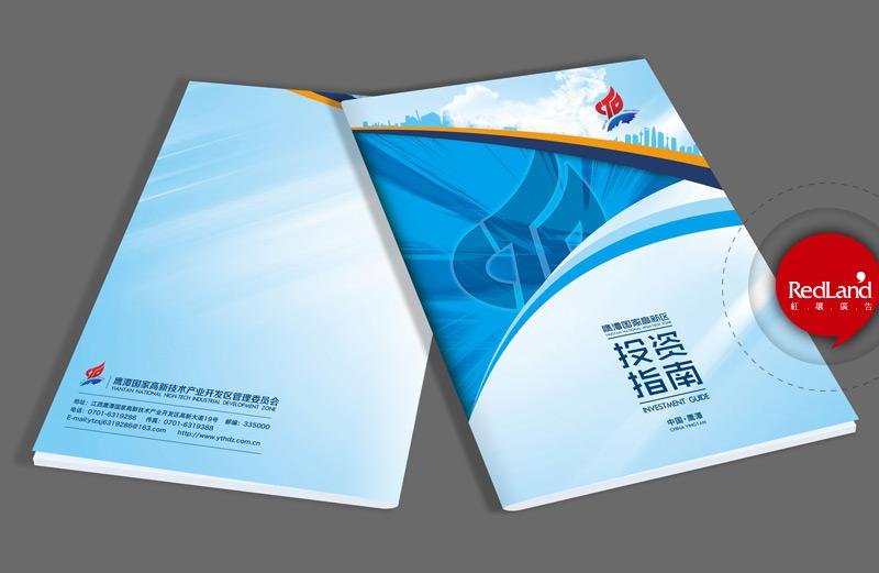 品牌形象设计_平面设计_互动网站设计_交互式多媒体